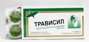 Лекарства от сухого кашля: как выбрать недорогие, но эффективные