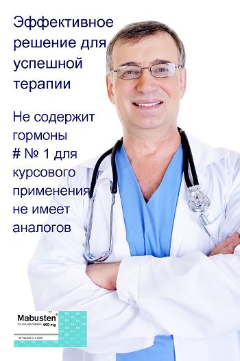 Мастопатия и мастит: разные заболевания или это одно и тоже