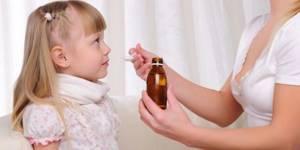Пертуссин: при каком кашле и как правильно принимать сироп