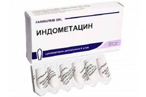 Индометацин: как использовать ректальные свечи при простатите
