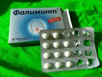 Какие бывают эффективные подавляющие кашель препараты для детей
