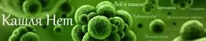 Почему кашель после приема антибиотиков у ребенка не проходит