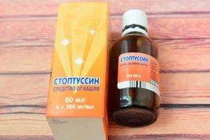 Стоптуссин: от какого кашля используется данный препарат