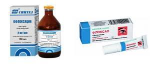Офлоксацин при простатите — Простатит