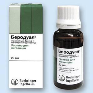 Насколько эффективны ингаляции с Беродуалом при сухом кашле