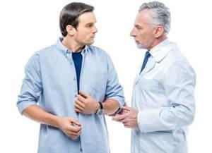 Удаление бородавок радиоволновое: показания и ограничения