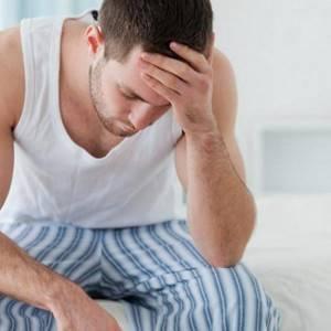 Простатинол: состав препарата и показания к его применению