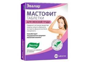 БАДы при мастопатии: список разрешенных к применению средств