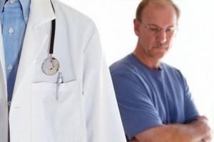 ПСА после радикальной простатэктомии: периодичность сдачи анализа