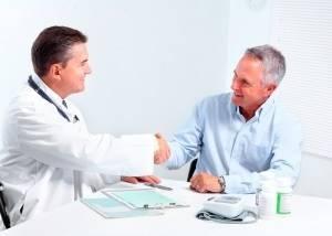Аденома простаты у мужчин: симптомы и лечение народными средствами