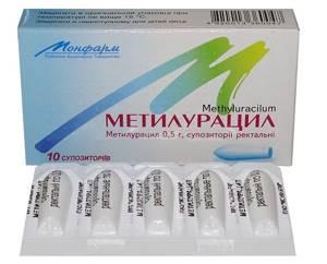 Метилурациловые свечи при простатите: принцип действия средства