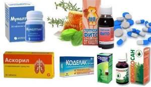 Когда и чем необходимо лечить сухой кашель при беременности