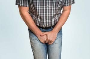 Папиллома в паху у мужчин: симптомы и лечение новообразований