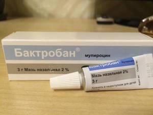 Мазь в нос для профилактики простуды: принцип действия, обзор средств, инструкция по применению