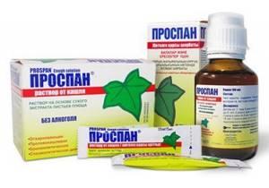 Препарат Проспан: от какого кашля эффективнее всего его применять
