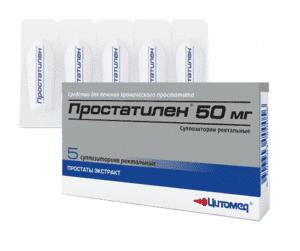 Как снять воспаление простаты: лекарства и применяемые методики