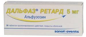 Методы терапии аденомы простаты