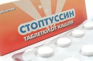Какие лучше всего таблетки от кашля давать ребенку 3 года